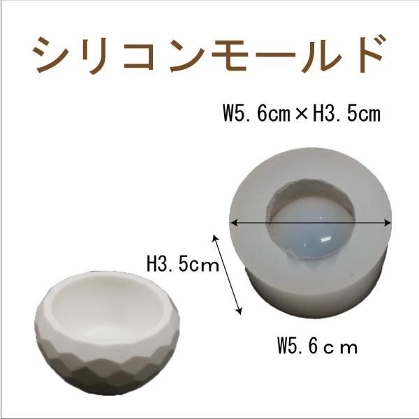 シリコンモールド レジン シリコン型 小物入れ 丸 中 1個 48mm×33mm 固まるハーバリウム
