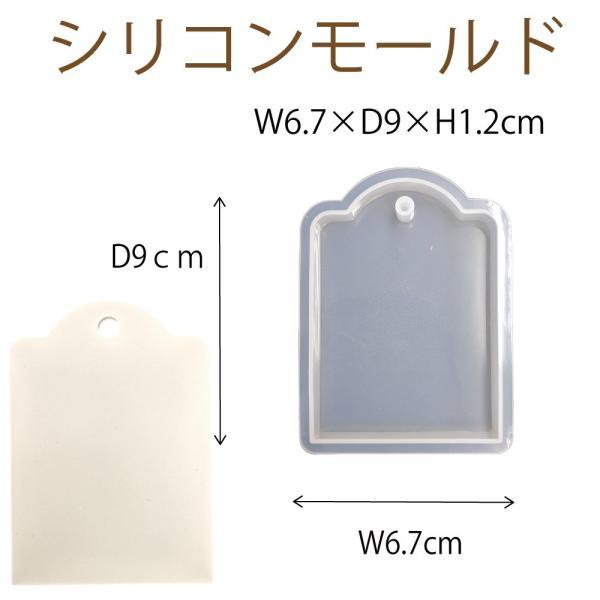 シリコンモールド レジン サシェ K 1個 80×57×10mm ハンドクラフト 固まるハーバリウム