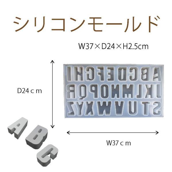 シリコンモールド アルファベット大文字シート裏 深型 1個 370×240×25mm 固まるハーバリウム