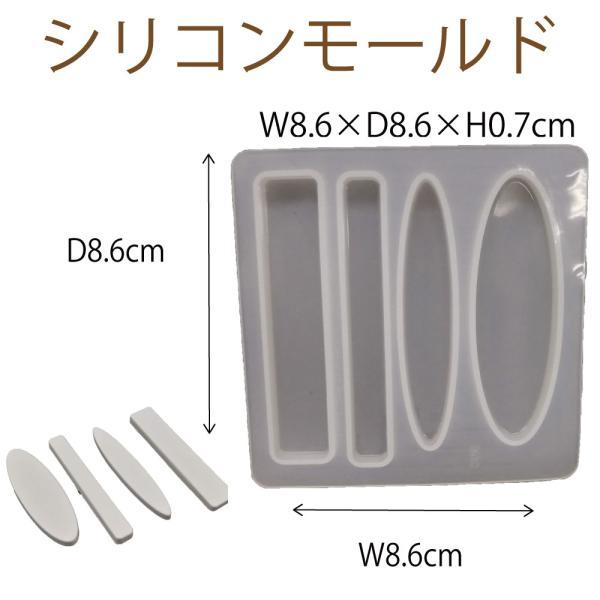 シリコンモールド ヘアピンモールドA 1個 ピン付き 86×86×7mm 固まるハーバリウム