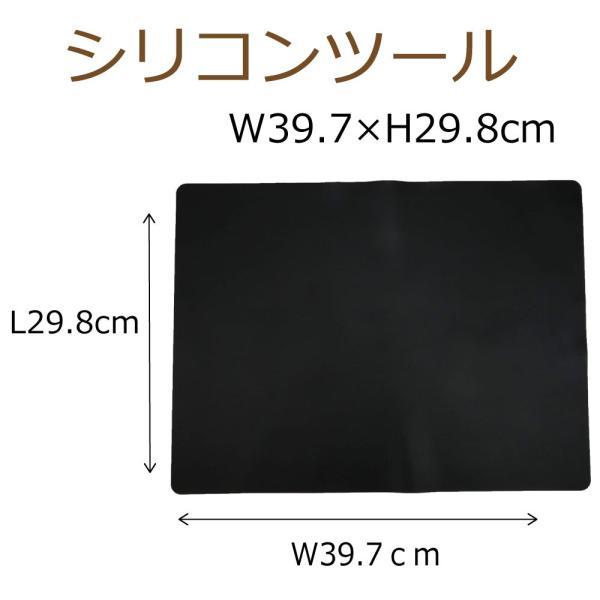シリコン ツール レジン シリコンマット ブラック 1個 397×298mm 固まるハーバリウム