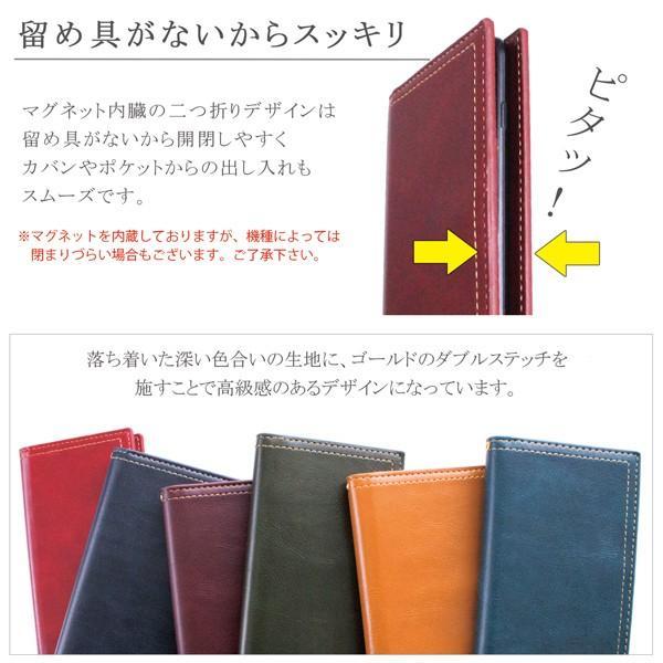 スマホケース 手帳型 全機種対応 アンティーク 手帳型ケース Xperia1 XZ3 SH04L F02L AQUOSR2 Pixel3a XL SH01L SCV41 F02L SO02L ベイシオ3 ケース カバー|soleilshop|08