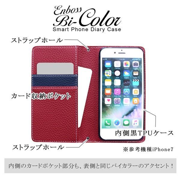 スマホケース 手帳型 全機種対応 エンボス バイカラー 手帳型ケース iPhoneXs googlepixel3a xl SO-02L F01L 705KC Xperia1 AQUOS R3 ケース カバー 携帯ケース soleilshop 02