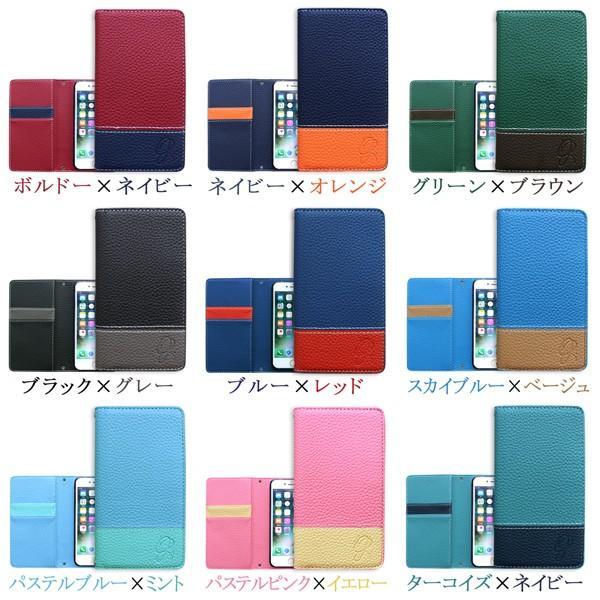 スマホケース 手帳型 全機種対応 エンボス バイカラー 手帳型ケース iPhoneXs googlepixel3a xl SO-02L F01L 705KC Xperia1 AQUOS R3 ケース カバー 携帯ケース soleilshop 03
