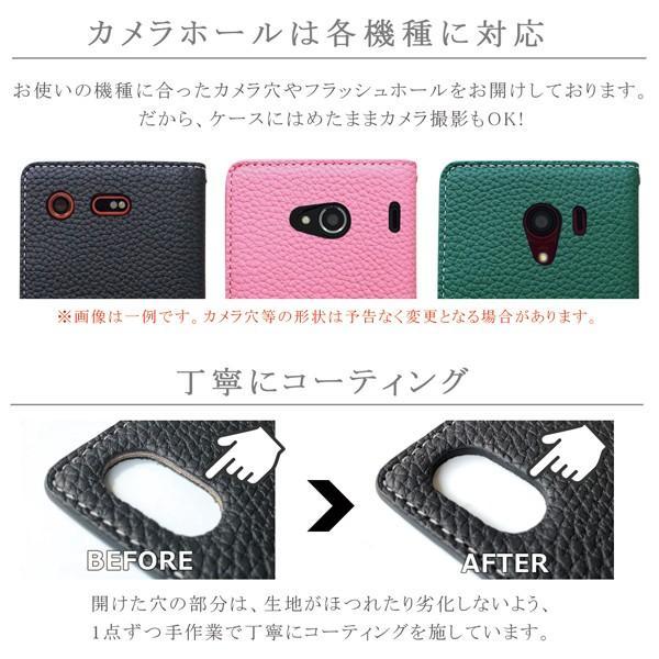 スマホケース 手帳型 全機種対応 エンボス バイカラー 手帳型ケース iPhoneXs googlepixel3a xl SO-02L F01L 705KC Xperia1 AQUOS R3 ケース カバー 携帯ケース soleilshop 04