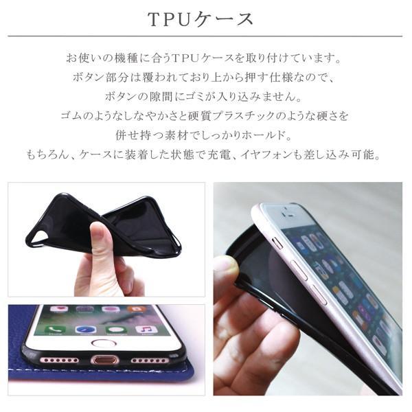 スマホケース 手帳型 全機種対応 エンボス バイカラー 手帳型ケース iPhoneXs googlepixel3a xl SO-02L F01L 705KC Xperia1 AQUOS R3 ケース カバー 携帯ケース soleilshop 06