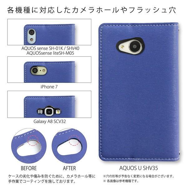 F-03K らくらくスマートフォンme マダム 手帳型ケース らくらくスマホ らくらくフォン f03k スマホ ケース カバー スマホケース 手帳型 手帳 携帯ケース|soleilshop|04