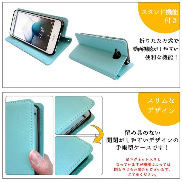 F-03K らくらくスマートフォンme マダム 手帳型ケース らくらくスマホ らくらくフォン f03k スマホ ケース カバー スマホケース 手帳型 手帳 携帯ケース|soleilshop|06