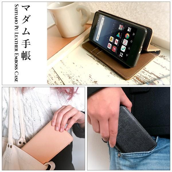 F-03K らくらくスマートフォンme マダム 手帳型ケース らくらくスマホ らくらくフォン f03k スマホ ケース カバー スマホケース 手帳型 手帳 携帯ケース|soleilshop|08