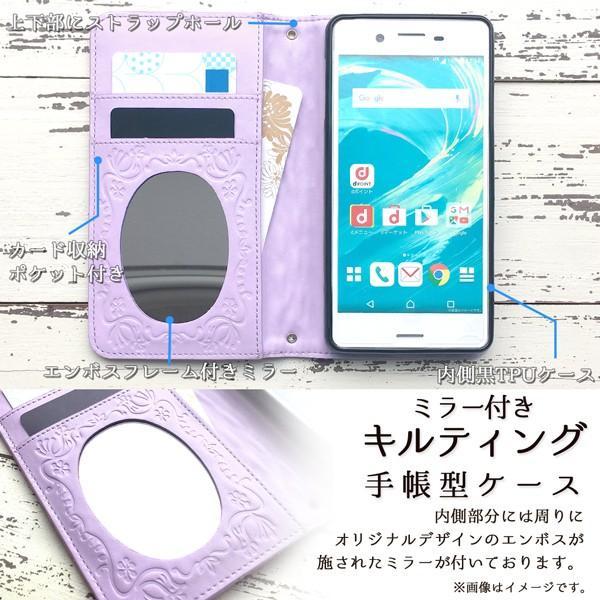 LGS02 LG X screen ミラー付き キルティング 手帳型ケース lgxscreen エルジーxスクリーン lgx screen スマホ ケース カバー スマホケース 手帳型 手帳|soleilshop|03