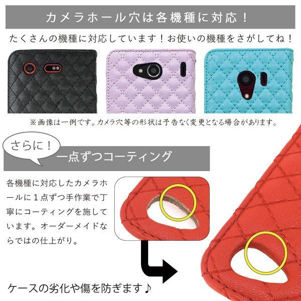 LGS02 LG X screen ミラー付き キルティング 手帳型ケース lgxscreen エルジーxスクリーン lgx screen スマホ ケース カバー スマホケース 手帳型 手帳|soleilshop|04