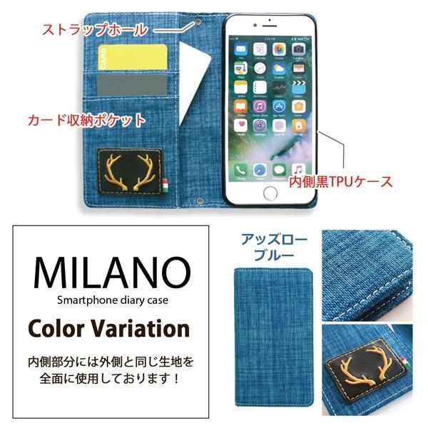 スマホケース 手帳型 全機種対応 ミラノ 手帳型ケース iPhonexr 801SH AndroidoneS5 SC-03L F03K AQUOSR2 701SO SC04L AQUOS R3 ケース カバー 携帯ケース|soleilshop|02