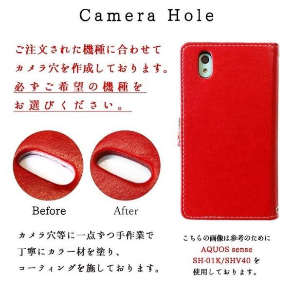 Android One S2 / Digno G ケース 手帳型 カバー アンドロイド ワンS2 ones2 ディグノg dignog 刺繍 和柄 着物 スマホケース 手帳カバー 携帯ケース|soleilshop|12
