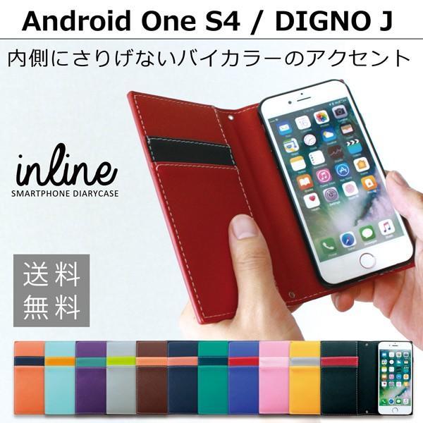 Android One S4 / DIGNO J 704KC アバンギャルド 手帳型ケース アンドロイド ワンS4 ones4 ディグノJ スマホ ケース カバー スマホケース 手帳型|soleilshop