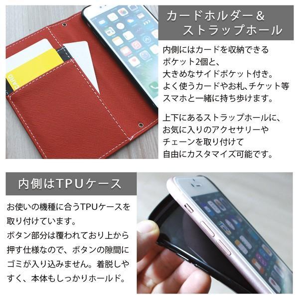 Android One S4 / DIGNO J 704KC アバンギャルド 手帳型ケース アンドロイド ワンS4 ones4 ディグノJ スマホ ケース カバー スマホケース 手帳型|soleilshop|07