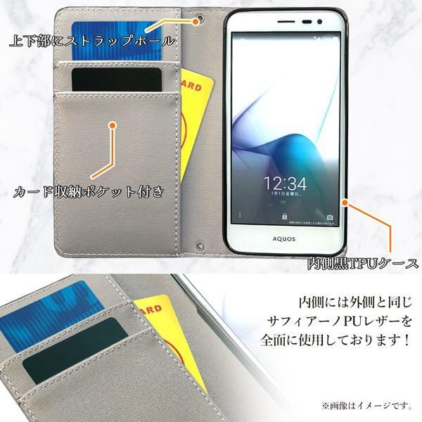 Android One S4 / DIGNO J 704KC マダム 手帳型ケース アンドロイドワンS4 ones4 ディグノJ スマホ ケース カバー スマホケース 手帳型 手帳|soleilshop|03