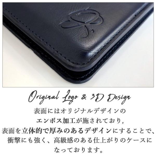 Android One S4 / DIGNO J 704KC ちょっとタフ 手帳型ケース アンドロイド ワンS4 ones4 ディグノJ dignoj スマホ ケース カバー スマホケース 手帳型 手帳|soleilshop|05