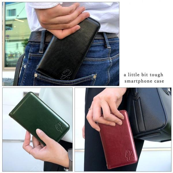 Android One S4 / DIGNO J 704KC ちょっとタフ 手帳型ケース アンドロイド ワンS4 ones4 ディグノJ dignoj スマホ ケース カバー スマホケース 手帳型 手帳|soleilshop|07