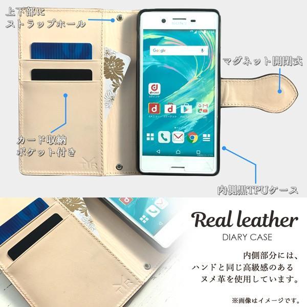 Android One S4 / DIGNO J 704KC ちょっと上質な 本革 手帳型ケース アンドロイド ワンS4 ディグノJ スマホ ケース カバー スマホケース 手帳型 携帯ケース soleilshop 03