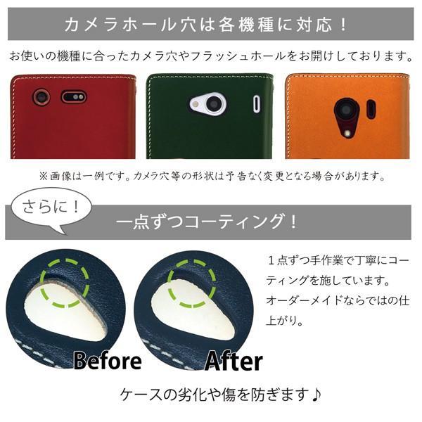 Android One S4 / DIGNO J 704KC ちょっと上質な 本革 手帳型ケース アンドロイド ワンS4 ディグノJ スマホ ケース カバー スマホケース 手帳型 携帯ケース soleilshop 04
