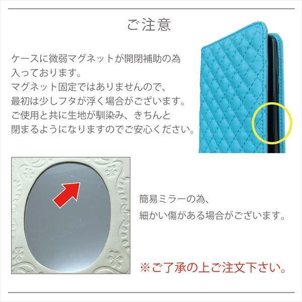 スマホケース 手帳型 全機種対応 ミラー付き キルティング 手帳型ケース iPhoneXS galaxys10 L03K AQUOS R3 F-01K 704SH SO04H SH-01K ケース カバー|soleilshop|05