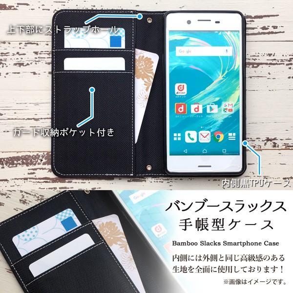 Galaxy S10 SC-03L SCV41 バンブー スラックス 手帳型ケース sc03l galaxys10 ギャラクシーS10 スマホ ケース カバー スマホケース 手帳型 携帯ケース soleilshop 03