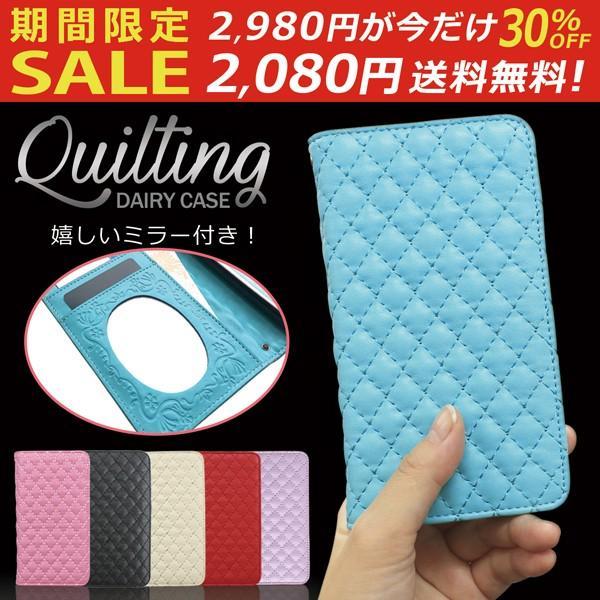 e01ee7d158 SC-05G GALAXY S6 ミラー付き キルティング 手帳型ケース ギャラクシーS6 ギャラクシー S6 sc05g ...