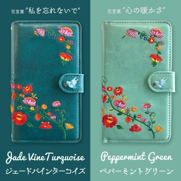 スマホケース 手帳型 全機種対応 花 刺繍 手帳型ケース iPhoneXR KYV44 SH03K 801SO Pixel3a XL SC03L Xperia 1 AQUOS R3 arrowsBe 3 SH01H ケース カバー|soleilshop|12