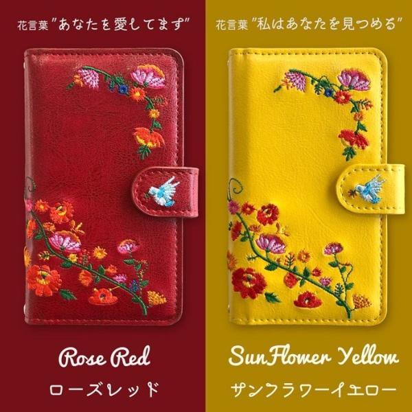 スマホケース 手帳型 全機種対応 花 刺繍 手帳型ケース iPhoneXR KYV44 SH03K 801SO Pixel3a XL SC03L Xperia 1 AQUOS R3 arrowsBe 3 SH01H ケース カバー|soleilshop|13