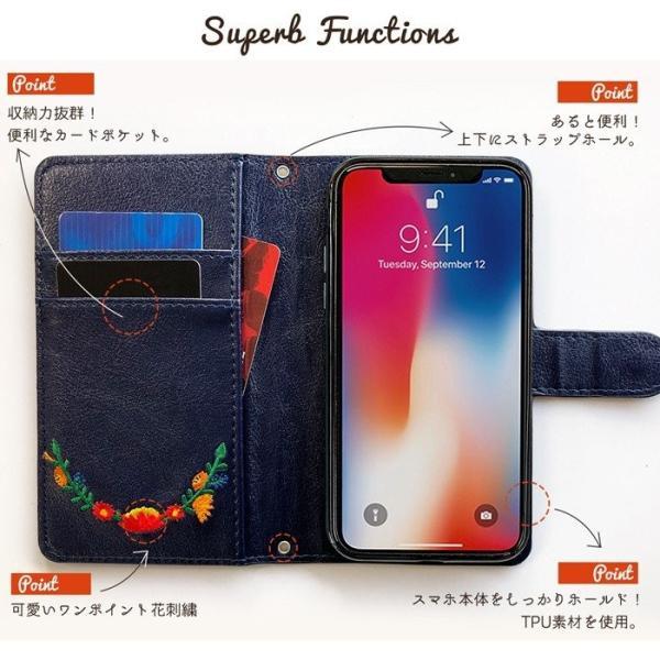 スマホケース 手帳型 全機種対応 花 刺繍 手帳型ケース iPhoneXR KYV44 SH03K 801SO Pixel3a XL SC03L Xperia 1 AQUOS R3 arrowsBe 3 SH01H ケース カバー|soleilshop|04