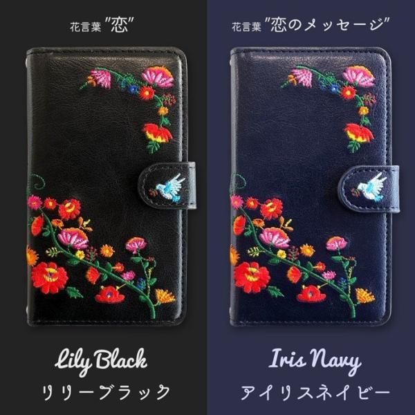 スマホケース 手帳型 全機種対応 花 刺繍 手帳型ケース iPhoneXR KYV44 SH03K 801SO Pixel3a XL SC03L Xperia 1 AQUOS R3 arrowsBe 3 SH01H ケース カバー|soleilshop|10