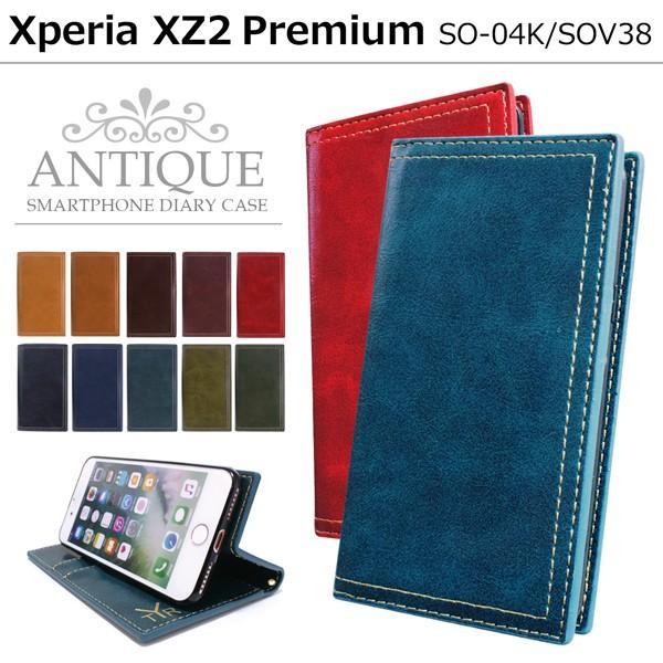 SO-04K SOV38 Xperia XZ2 Premium ケース カバー エクスペリア xz2プレミアム so04k スマホ アンティーク 手帳型ケース スマホケース 手帳型 携帯ケース|soleilshop