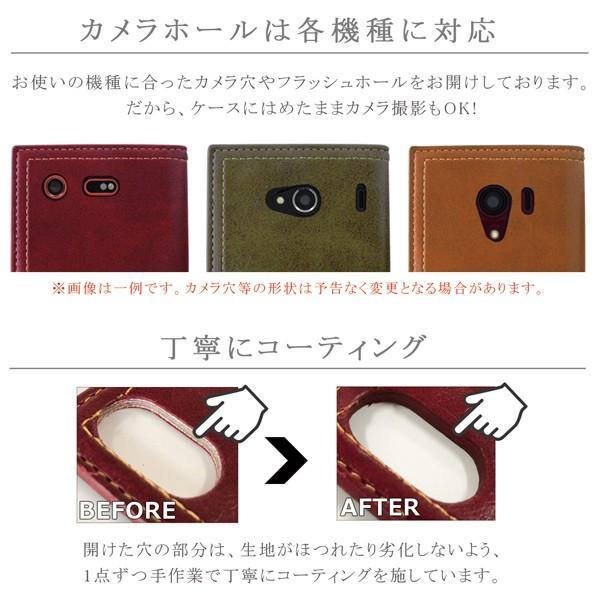 SO-04K SOV38 Xperia XZ2 Premium ケース カバー エクスペリア xz2プレミアム so04k スマホ アンティーク 手帳型ケース スマホケース 手帳型 携帯ケース|soleilshop|05