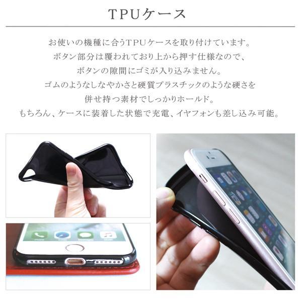 SO-04K SOV38 Xperia XZ2 Premium ケース カバー エクスペリア xz2プレミアム so04k スマホ アンティーク 手帳型ケース スマホケース 手帳型 携帯ケース|soleilshop|06