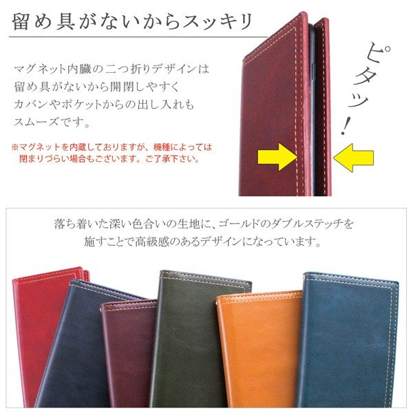 SO-04K SOV38 Xperia XZ2 Premium ケース カバー エクスペリア xz2プレミアム so04k スマホ アンティーク 手帳型ケース スマホケース 手帳型 携帯ケース|soleilshop|08
