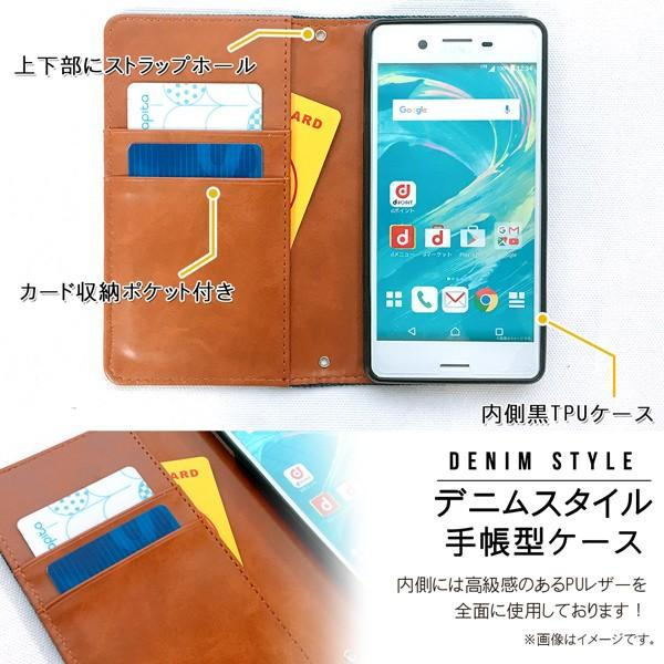 SO-04K SOV38 Xperia XZ2 Premium デニム スタイル 手帳型ケース エクスペリア xz2プレミアム so04k スマホ ケース カバー スマホケース 手帳型 携帯ケース soleilshop 03
