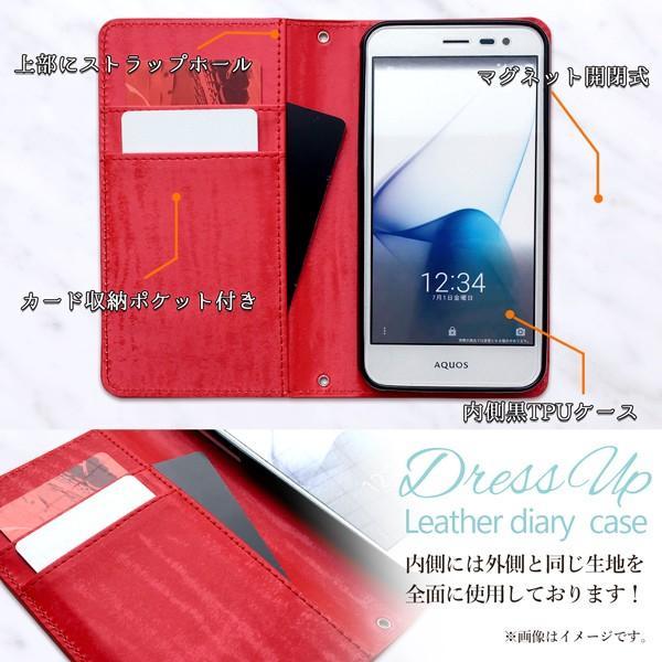 SO-04K SOV38 Xperia XZ2 Premium ドレスアップ 手帳型ケース エクスペリア xz2プレミアム so04k スマホ ケース カバー スマホケース 手帳型 携帯ケース|soleilshop|05