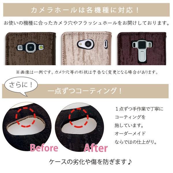 SO-04K SOV38 Xperia XZ2 Premium ドレスアップ 手帳型ケース エクスペリア xz2プレミアム so04k スマホ ケース カバー スマホケース 手帳型 携帯ケース|soleilshop|06