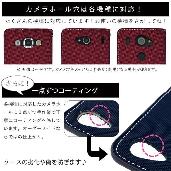SO-04K SOV38 Xperia XZ2 Premium 和 くつろぎ 手帳型ケース エクスペリア xz2プレミアム so04k スマホ ケース カバー スマホケース 手帳型 携帯ケース|soleilshop|02