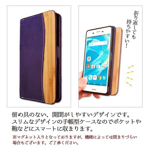 SO-04K SOV38 Xperia XZ2 Premium 和 くつろぎ 手帳型ケース エクスペリア xz2プレミアム so04k スマホ ケース カバー スマホケース 手帳型 携帯ケース|soleilshop|05
