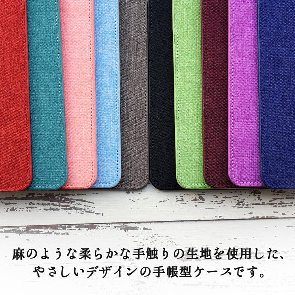 SO-04K SOV38 Xperia XZ2 Premium 京の町 手帳型ケース エクスペリア xz2プレミアム so04k スマホ ケース カバー スマホケース 手帳型 携帯ケース soleilshop 05