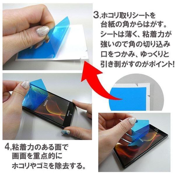 [2枚] 液晶保護フィルム SO-04K SOV38 Xperia XZ2 Premium 強化ガラスフィルム エクスペリア so04k 液晶画面保護シール 保護シート スマホ|soleilshop|03