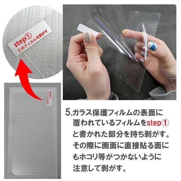 [2枚] 液晶保護フィルム SO-04K SOV38 Xperia XZ2 Premium 強化ガラスフィルム エクスペリア so04k 液晶画面保護シール 保護シート スマホ|soleilshop|04