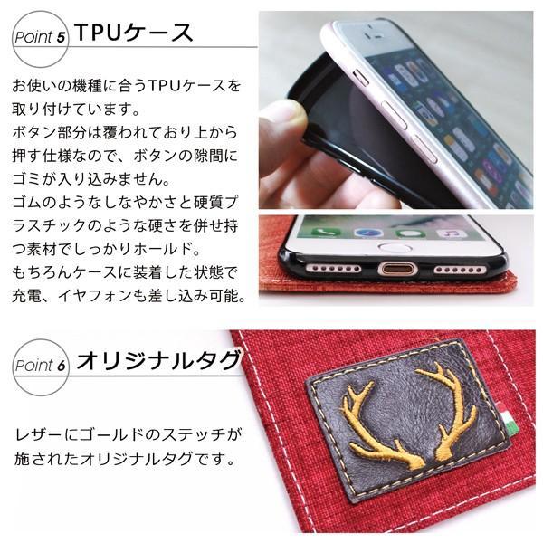 SO-04K SOV38 Xperia XZ2 Premium ミラノ 手帳型ケース エクスペリア xz2プレミアム so04k ケース カバー スマホケース 手帳型 携帯ケース soleilshop 07