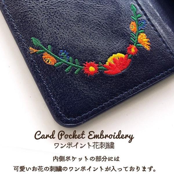 SO-04K SOV38 Xperia XZ2 Premium 花 刺繍 手帳型ケース エクスペリア xz2プレミアム so04k スマホ ケース カバー スマホケース 手帳型 手帳型カバー 携帯ケース|soleilshop|06