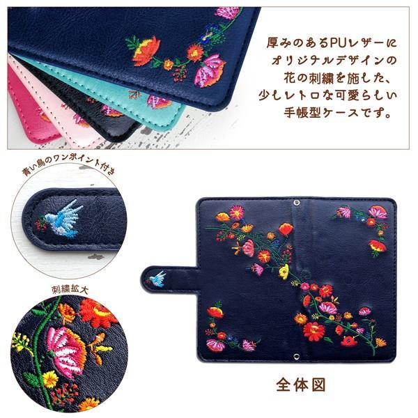 SO-04K SOV38 Xperia XZ2 Premium 花 刺繍 手帳型ケース エクスペリア xz2プレミアム so04k スマホ ケース カバー スマホケース 手帳型 手帳型カバー 携帯ケース|soleilshop|07