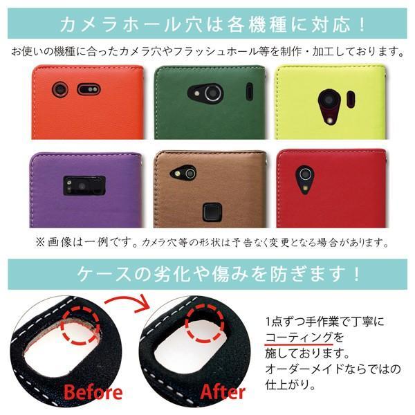 SO-04K SOV38 Xperia XZ2 Premium スマート 手帳型ケース エクスペリア xz2プレミアム so04k スマホ ケース カバー スマホケース 手帳型 携帯ケース|soleilshop|05