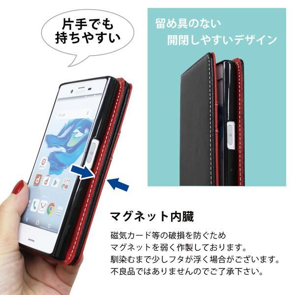 SO-04K SOV38 Xperia XZ2 Premium スマート 手帳型ケース エクスペリア xz2プレミアム so04k スマホ ケース カバー スマホケース 手帳型 携帯ケース|soleilshop|06