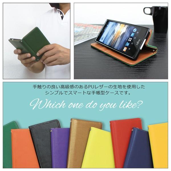 SO-04K SOV38 Xperia XZ2 Premium スマート 手帳型ケース エクスペリア xz2プレミアム so04k スマホ ケース カバー スマホケース 手帳型 携帯ケース|soleilshop|08
