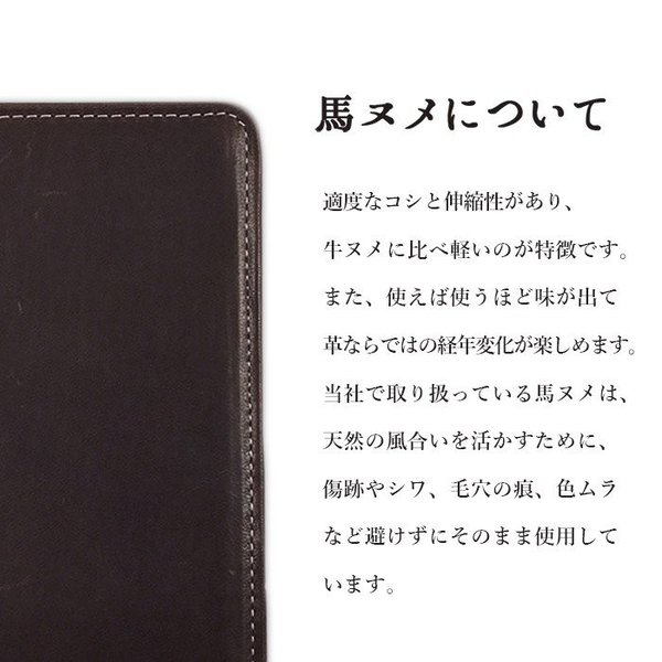 SO-04K SOV38 Xperia XZ2 Premium 馬ヌメ革 クラシック 手帳型ケース エクスペリア xz2プレミアム so04k スマホ ケース カバー スマホケース 手帳型 携帯|soleilshop|06